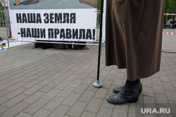 Митинг избирателей против депутатов, за снижение коммунальных тарифов . Пермь