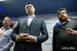 Открытие штаба Алексея Навального в Екатеринбурге