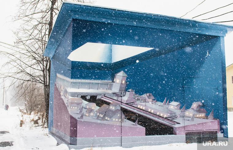 Ретач Стрит-арт на улицах Полевского, стрит-арт, уличное искусство, граффити завод-крепость, рисунок на стене