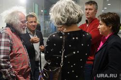 """Презентация книги Петра Авена """"Время Березовского"""" в Ельцин Центре. Екатеринбург"""
