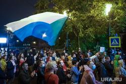 Несанкционированное шествие в поддержку Хабаровского губернатора Сергея Фургала, задержанного по подозрению в организации заказных убийств. Хабаровск