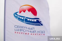 Открытие надымского моста: Кобылкин, Комарова, Якушев, Владимиров, Холманских и Маслов