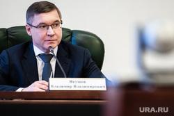 Пресс-конференция полномочного представителя президента РФ в УрФО Владимира Якушева. Екатеринбург