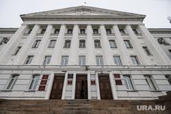 Здание правительства и администрации города. Курган