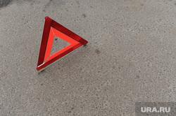 Клипарт по теме Знак аварийной остановки.Москва
