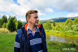 Национальный парк «Зигальга» и «Зюраткуль». Поселок Тюлюк. Челябинская область