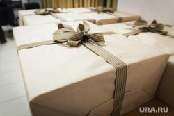 Клипарт. Магнитогорск, презент, подарочные коробки