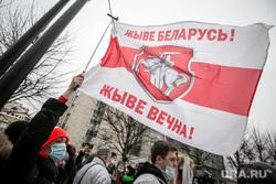 Несанкционированный митинг оппозиции. Москва