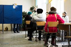 Дополнительные выборы депутатов Екатеринбургской городской Думы седьмого созыва по одномандатным избирательным округам №3 и 9. Екатеринбург