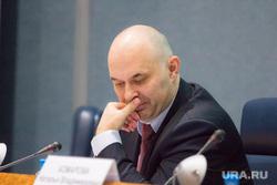 Комиссия по развитию местного самоуправления в ХМАО. Ханты-Мансийск