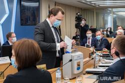 Выборы главы города. Сургут
