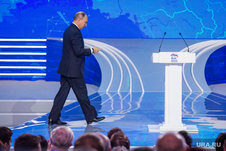 XXVIII съезд партии