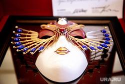 Презентация «Золотой маски», спецпремии жюри за балет «Пахита» в Екатеринбургском театре оперы и балета. Екатеринбург