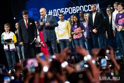 Церемония вручения ежегодной премии «Доброволец России - 2019». Сочи