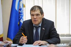 Андрей Барышев. Депутат Госдумы от ЕР Челябинск