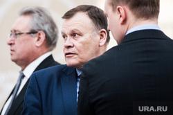 Годовое общее собрание СОСПП в Президентском центре Б.Н. Ельцина. Екатеринбург