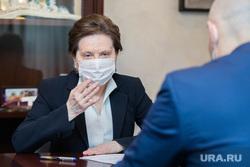 Визит Комаровой в Сургут
