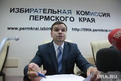 Пресс-конференции по итогам выборов в Пермском крае