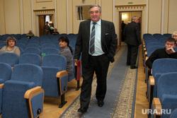 Конгресс татар Курганской облКурган