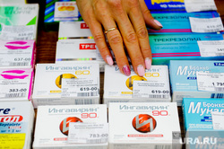 Аптека, противовирусные лекарства. Челябинск