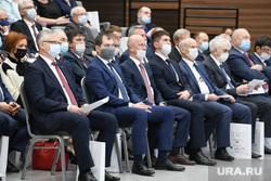 Собрание СОСПП в Синара-центре. Екатеринбург
