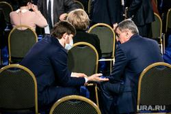 Послание президента. Москва
