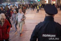 Несанкционированная акция сторонников оппозиционера Алексея Навального. Пермь