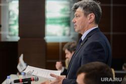 Заседание Совета межрегионального общественного движения «В защиту человека труда». Челябинск