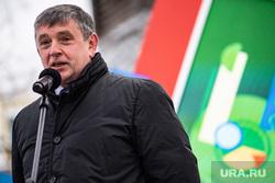Запуск часов обратного отсчета до старта Всемирных студенческих игр. Екатеринбург