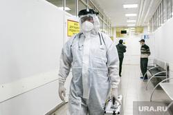 Приемный покой областной инфекционной клинической больницы. Тюмень