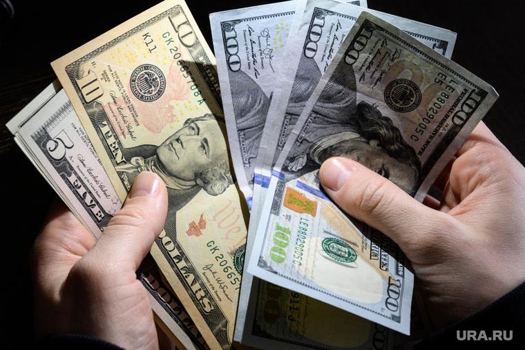 Валюта. Екатеринбург, наличка, курс валют, деньги, обмен валюты, доллары, валюта, доллар, наличные деньги