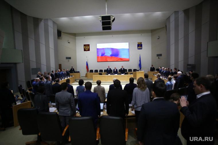 Заседание тюменской городской думы. Тюмень, заседание, флаг, городская дума тюмени