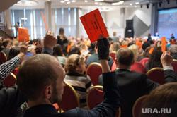 Публичные слушания по проекту изменений в устав города, касающихся изменения схемы выборов главы. Екатеринбург