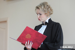 Приговор Александру Путину и Сергею Новожилову в суде Центрального района. Челябинск