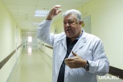 Челябинский областной клинический центр онкологии и ядерной медицины. Челябинск