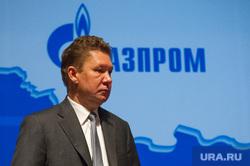"""Годовое общее собрание акционеров компани """"Газпром"""""""