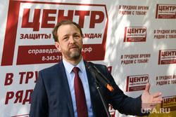Сергей Миронов в Екатеринбурге. Екатеринбург