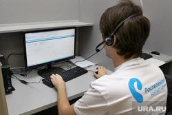Открытие контакт-центра РостелекомКурган