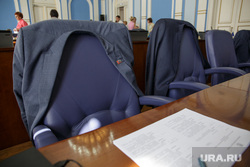 Заседание городской Думы. Пермь