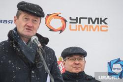 Запуск строительства УГМК-Арены. Екатеринбург