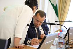 Заседание правительства.  Курган