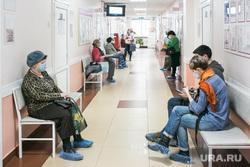 Поликлиника. Тюмень