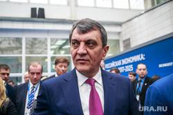 Красноярский экономический форум 2017. Второй день. Красноярск