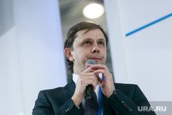 """Всероссийский форум """"Россия страна возможностей"""", первый день. Москва"""