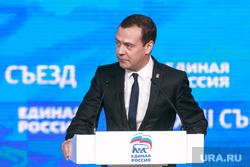 """XVII съезд партии """"Единая Россия"""", второй день. Москва"""