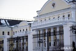 Резиденция Полномочного представителя Президента РФ в Уральском федеральном округе. Екатеринбург