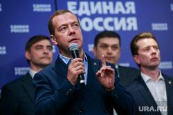 Праймериз Единой России. Москва