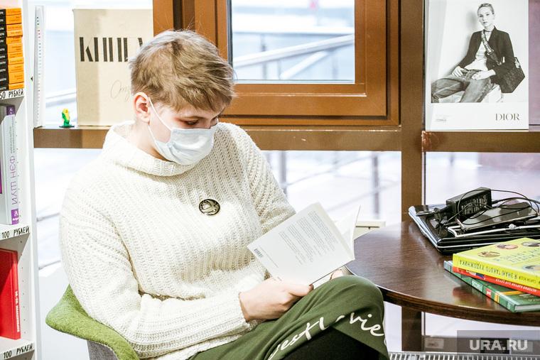 Дарья Новикова. Тюмень, девушка в маске, девушка с книгой