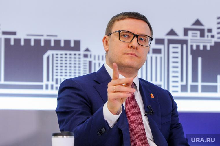 Пресс-конференция Алексея Текслера. Челябинск , текслер алексей