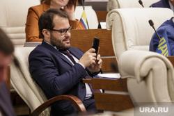 Пленарное заседание законодательного собрания. Пермь